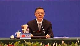 最高人民法院院长周强出席世界执行大会并致辞