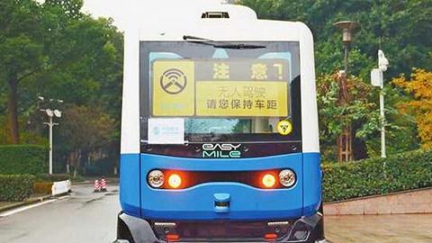 重庆首台5G无人驾驶巴士投入测试:准确绕过障碍物,自动调整前进速度