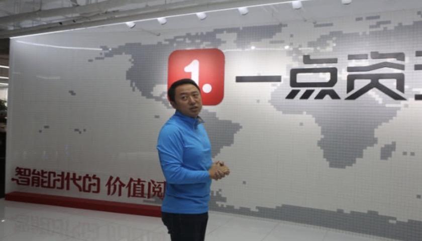一点资讯股权之争:CEO李亚想独立,凤凰不愿丢失控制权