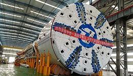 """最聪明盾构机""""海宏号""""挑战超级工程,穿越中国航母所在海湾"""