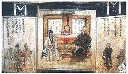 瘦马非马:山西元代壁画墓出土散曲《西江月》名实辨