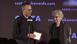 传记《不存在的女孩》获科斯塔年度图书奖,85岁传主现身颁奖礼