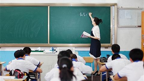 直通部委|教育部:解决教师总量不足难题 四部门联手整治问题地图