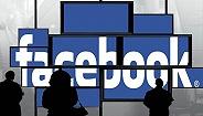 英国议会呼吁政府调查Facebook侵犯隐私及垄断市场