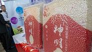 今年开始,人们能在中国买到更多日本大米