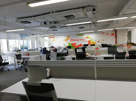 斗鱼上市传闻密布 北京分公司多个办公室已空