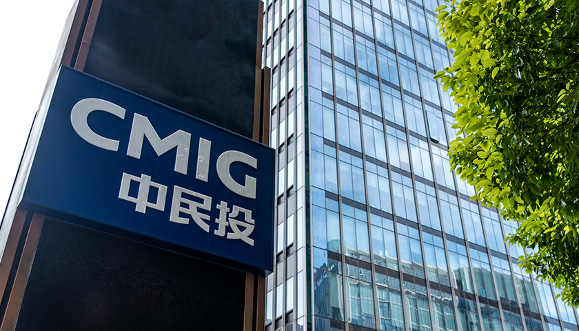中民投拟处置三家房企股权,折价转让成大概率事件