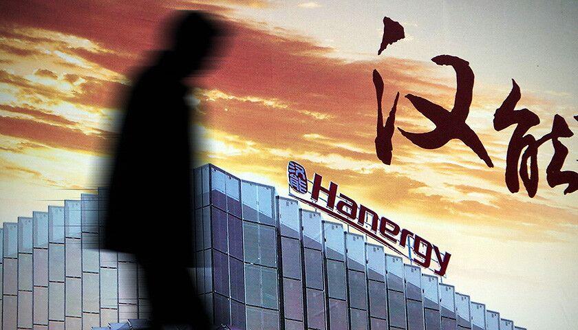 汉能私有化方案获香港证监批准:采取换股收购方式