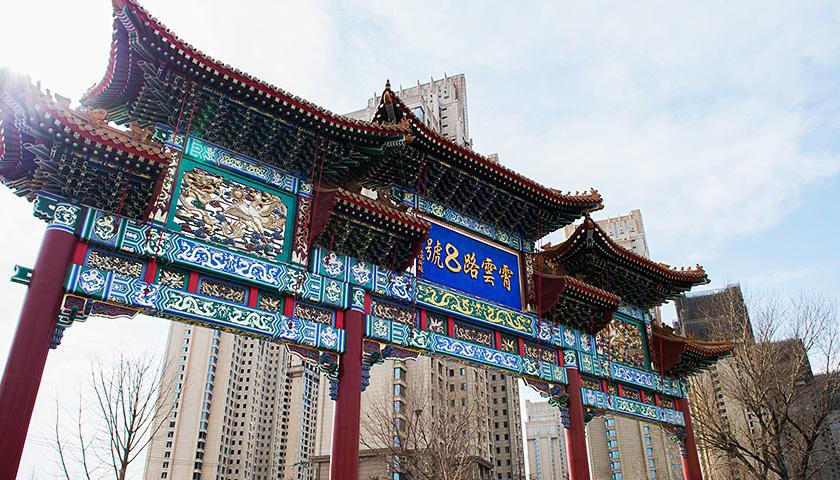 """""""滞销""""十年,北京老牌顶豪扬言要涨到每平方米18万?"""
