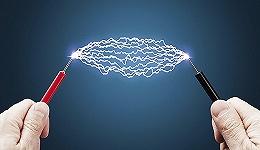今年一般工商业电价要再降10%,可能继续要从电网入手了