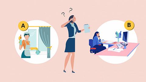 数据 | 中国女性混职场究竟有多难?
