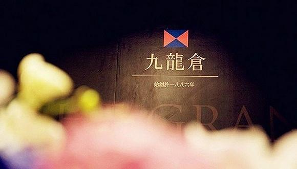 内地房地产盈利占比75%,九龙仓称香港货柜码头面临挑战
