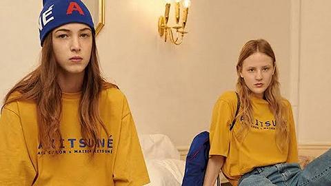 和九牧王合作后,法国时尚品牌Maison Kitsuné想在中国再开三家店