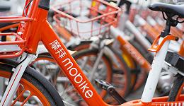 摩拜单车亚太区大幅裁员,未来专注于中国市场