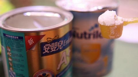 美赞臣启动了一项奶粉罐回收计划,环保外也为?#20048;?#36896;假