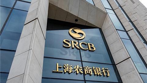 中国太平拟收购上海农商行4.78%股权,斥资逾28亿元