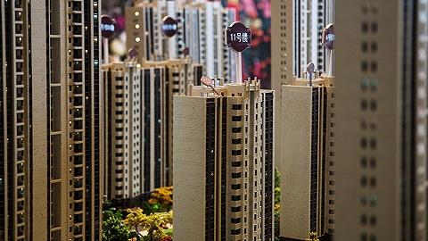 """北京楼市""""317新政""""实施满两年,房价跌幅超10%"""