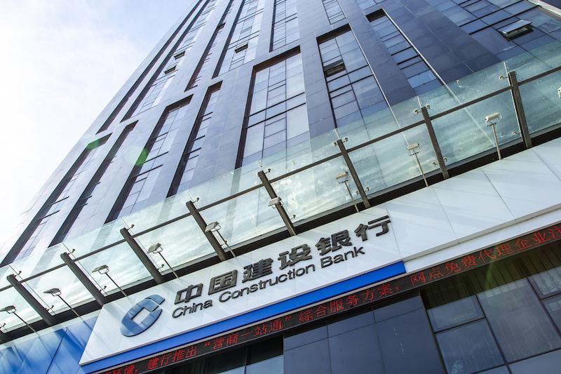 建行行长更替:王祖继到龄退休,继任者为原重庆市副市长刘桂平