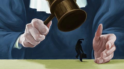 贵州原副省长蒲波受贿案一审开庭:被控受贿7126余万