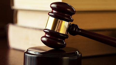 昆明市中院一审宣判昆明泛亚有色公司等单位、单九良等21人