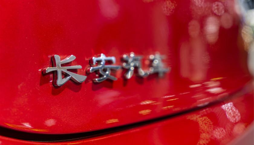 长安汽车联手苏宁等投资新能源共享汽车,这意味着什么?