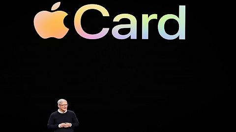 苹果有信用卡啦!与高盛合作推出Apple Card