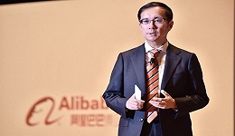 阿里巴巴CEO张勇内部讲话:好的企业文化,要视人为人
