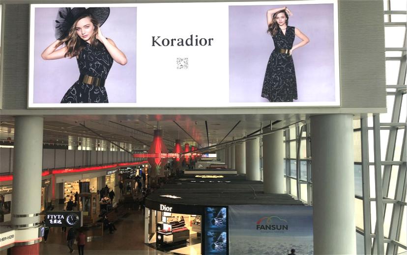 珂萊蒂爾斥資23.88億港元收購深圳娜爾思時裝旗下三個中高端品牌