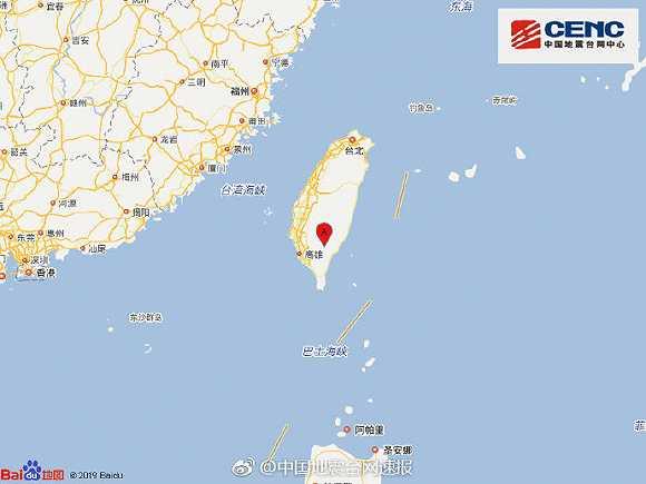 台湾台东县发生5.7级地震,福建部分地区震感明显