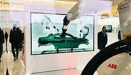 2019汉诺威工业展 抛却资本重压,这些工业巨头的技术依然迷人