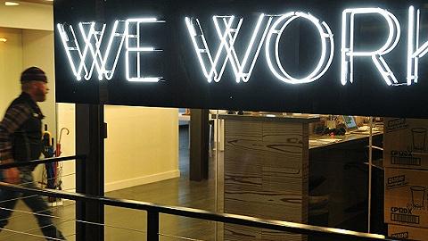 WeWork牵手北大,先让未来商界人才熟悉它的名字