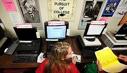 别总盯着藤校,美国大学整体录取率并不低