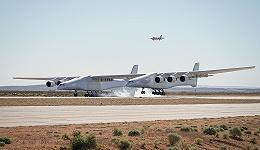 【工业之美】全球最大双体飞机完成首飞,未来可在空中发射火箭