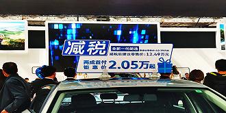 【评论】减税知时节,红利正发生