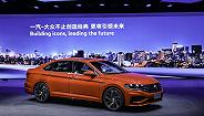【2019上海车展】SUV是主角,一汽-大众将推8款新车加速产品投放