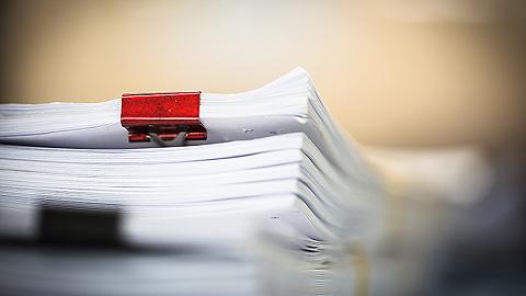 证券法三审,新增关于科创板注册制的相关规定