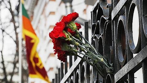 斯里兰卡进入紧急状态全国哀悼遇难者,交易所恢复交易