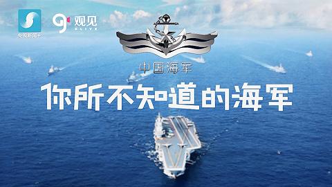 海军救捞队的潜水服到底多难穿?