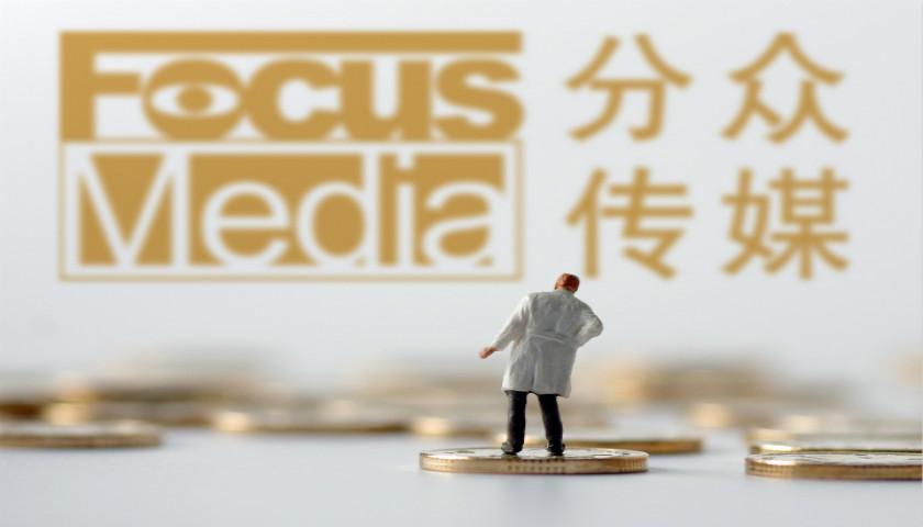 分众传媒靠自我更迭能挽回利润下滑吗?