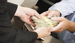 最全上市公司员工薪酬榜出炉,招商银行业人均年薪58万