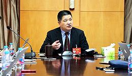 泰禾内部反腐,成立四个考核组巡视非地产板块