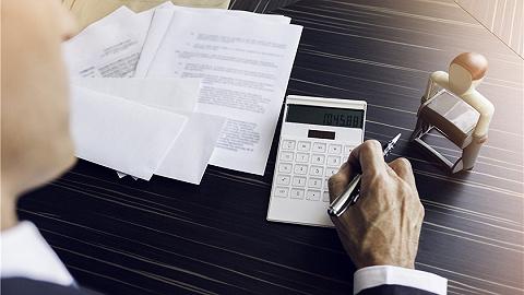 史上最严银行客户信息核实工作开启,手机号重复过多将停办业务