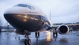 波音事故听证会瞄准美联邦航空局