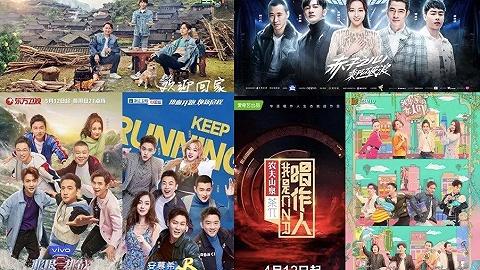 """2019综艺赞助观察:品牌主再次下沉,内容制作花式""""抱金主大腿""""?"""