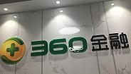 快看 | 360金融发布Q1财报,新增授信用户350万