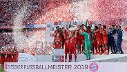 拿下奥迪每年6000万欧元赞助,七连冠的拜仁继续吸金