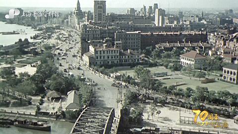 视频 70周年,你不知道的上海 如果当年他们也玩VLOG