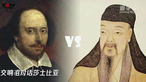 110秒!我们用RAP带你看第十二届中国艺术节