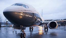 """737Max想复飞? 欧洲人说你先得满足这些""""严苛""""条件"""