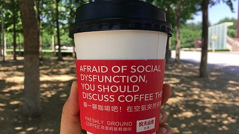 【独家】农夫山泉与物美超市合作开卖现磨咖啡